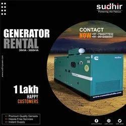 Silent Generator Rental, For Industrial, in Pan India