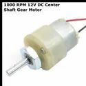 1000 RPM 12v DC Center Shaft Gear Motor