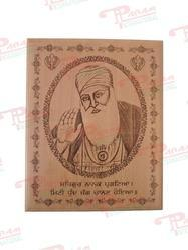 Rectangular Sikh Religious Photo Frames