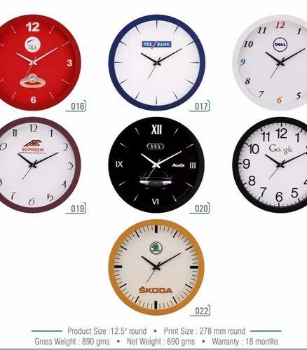 Gift Clock
