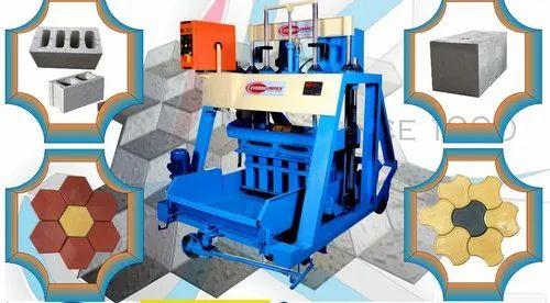 online retailer dab61 39b75 Fly Ash Brick Making Machine