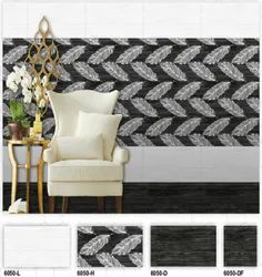 6050 (L, H, D, DF) Hexa Ceramic Digital Wall Tiles