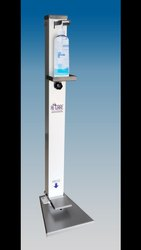 Touch Free Foot Operated Sanitizer Dispenser Foot Operated Sanitizer Dispenser