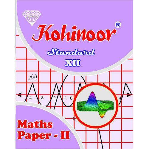 Class 12th Books - Kohinoor Marathi Yuvakbharati Class 12th