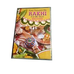 Craft Rectangular Rakhi Festival Greeting Card, Size: 5*7 Inches