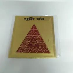 Kesar Zems Gold Plated Shree Bhumi Yantra