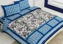 Bedsheets for Double Bed Cotton Floral Printed