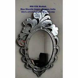 Modish Venetian Mirror