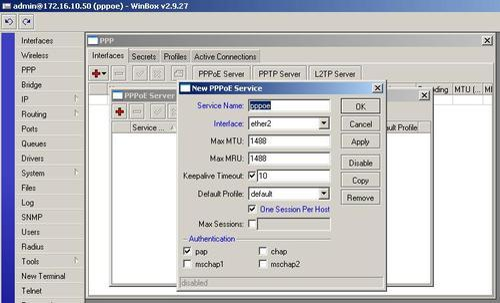 Mikrotik Server Configuration Service in Adda Jalim, Etawah, Naveen