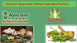 Medicine Grade Herbal Sastrokta Product For Tumor, Abdominal Tumor - Kanchnar Guggul, For Clinical