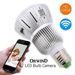 Bulb Spy Camera LED Light