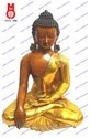 Lord Buddha Sakyamuni W/Lota &W/Out Base Statue