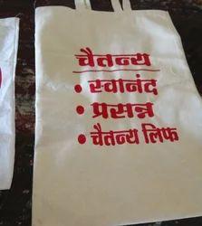 Canvas Bag Printing Press Services