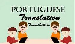 Portuguese Language Translation And Interpretation Services in New Delhi