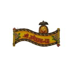 Wooden & Paper Mache Shree Ganeshay Namah With Kundan Work