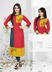 PR Fashion, New Designer Readymade Kurti