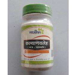 Kalyanvaleha Churna