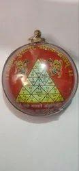 Durghatna Nask Yantar, Packaging Type: Box