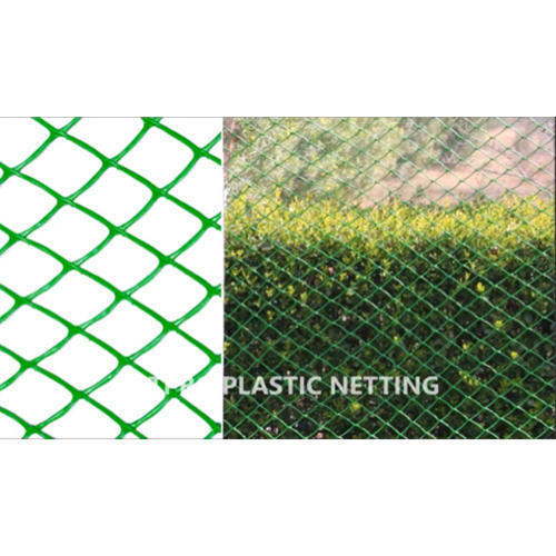 Fencing Nets - Chain Link Fencing Net Manufacturer from Kheda