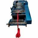 Offset Ribbon Printing Machine
