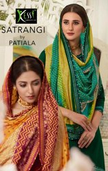 Kessi Satrangi By Patiala Jam Silk Dress Material Catalog Collection