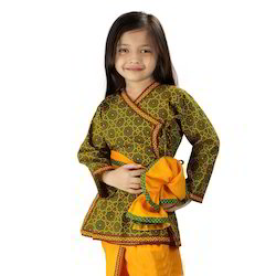 Designer Girl Dhoti Angrakha Set 202A