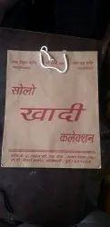 Regular Paper Bag