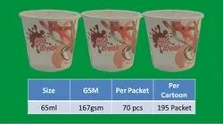 Paper Cup 65ml