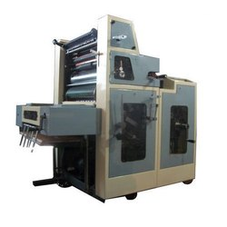 Non Woven Bag Offset Printing Machine
