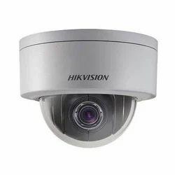 2 MP Hikvision CCTV HD Dome Camera