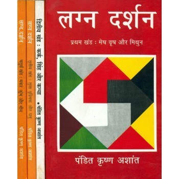 free hindi version parashar light 7.1 kundli software