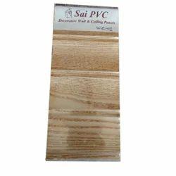 Wooden Textures Wooden PVC Panel