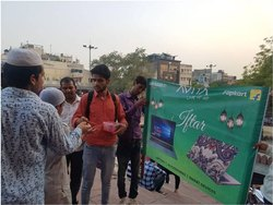 Flex Banner Printing, in Delhi