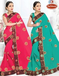 Dyed Marble Embroidery work Saree with Lace - Jasoos