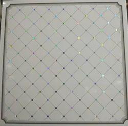 2 Feet 2 Feet PVC False Ceiling Tiles 3c6a2756d2660