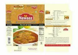 Nawaaz FISH CURRY MASALA, Packaging Size: 60g, Packaging Type: Box