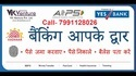 Yes Bank AEPS & Money Transfer