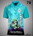 Ganpati Bappa Full Printed T-Shirts