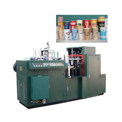 Single PE Paper Cup Machine