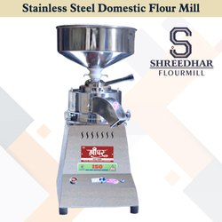 Steel Flour Mill