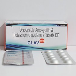 Dispersible Amoxycillin 200mg and Potassium Clavulanate 28.5mg Tablets