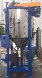 vertical type granule mixing machine