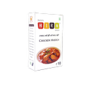 Hira Dried Chicken Masala