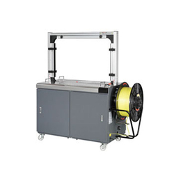 Fully-Auto Strapping Machine - PW-0860C