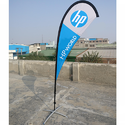 Customisable Aluminum Promotional Flag Banner, Size: Multiple Sizes Available