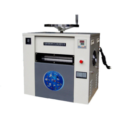 Id Card Fusing Machine (Hg-100c)