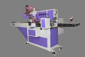 Nutritious Bar Packing Machines