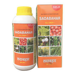 Sadabahar Mix Micronutrient Fertilizer, Pack Size: 100ml also available in 250ml and 500ml