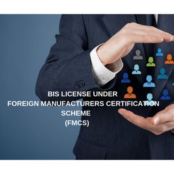 Foreign Manufacturers Certification Scheme