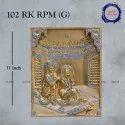 Golden radha Krishna Frame